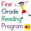 First Grade Reading Program