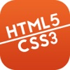 Full Docs for HTML5 and CSS3