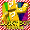 LUCKY BOY: Hunter Survival Build Mini Block Game with Multiplayer