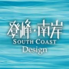 South Coast - Design