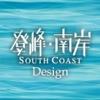 South Coast - Design