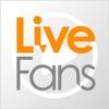LiveFans - セトリ再生と音場効果でライブの臨場感を完全再現