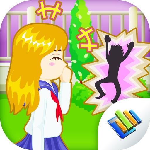 School Flirting iOS App
