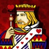Kings Solitaire HD