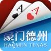 豪门·德州扑克-天天玩扑克、财富滚滚来