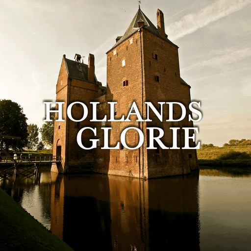 荷兰之行:Hollands Glorie