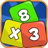 Multiplication Blocks multiplication