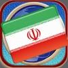 Vokabeltrainer Persisch