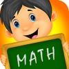 Pop The Math Quiz