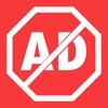 Advert Blocker : Block Ads And Website Visitor Tracking website tracking safari