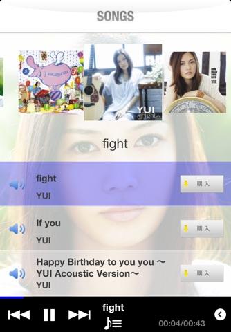 YUI 公式アーティストアプリ screenshot 3
