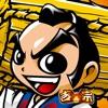 大都技研(DAITO) パチスロ 吉宗の詳細