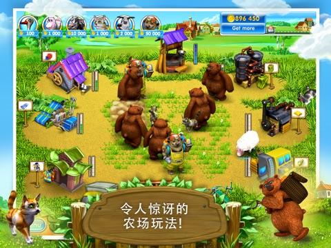 【模拟经营】疯狂农场3:俄罗斯村庄 HD