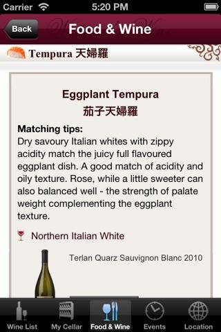 Watson's Wine screenshot 4