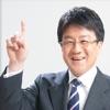 山崎たいカレンダー by PM