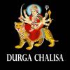 Durga Chalisa with Read Along, Audio and Translation. Jai Mata Di, Durga Maa, Devi Maa