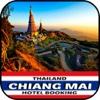 Chiang Mai Hotel Booking