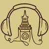Обзорная экскурсия по Лондону: Оффлайн карта с GPS,  путеводитель и аудио гид