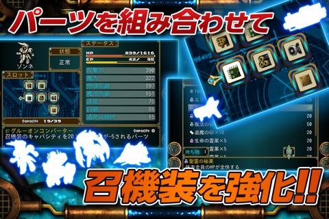 RPG 幻影のエクリプス screenshot 4