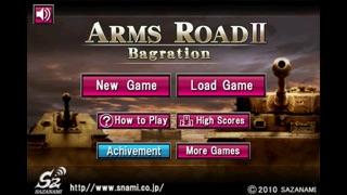 ARMS ROAD 2 Bagrationのスクリーンショット3