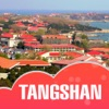 Tangshan City Offline Travel Guide