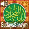 Quran Majeed - Sheikh Sudays & Shraym