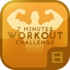 7 Minute Workout Challange Video Training