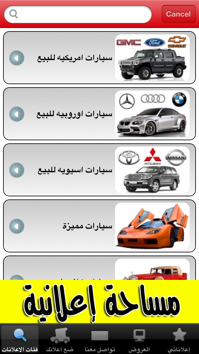UAE Marketلقطة شاشة2