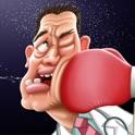 Celebrity Dentist Knockout icon