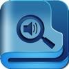 Full Text Dict HD 新概念出国旅游商务外贸必备英语口语有声免费版