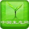 中国生态网