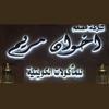 Maryam Bros Restuarant - شركة مطعم اخوان مريم للمأكولات الكويتية