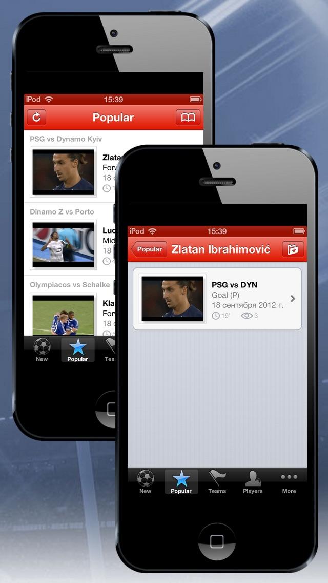 Футбол! Лучшие Видео Голов 2011/2012/2013 Скриншоты5