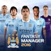 Manchester City Fantasy Manager 2015 - Lead your favorite football club