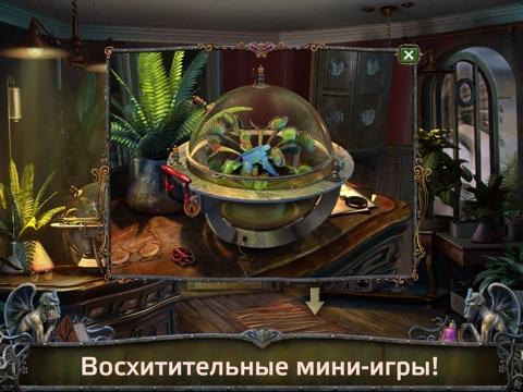 Игра Остров оживших лиан Free