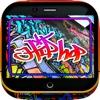 Hip Hop Wallpapers & Backgrounds HD maker