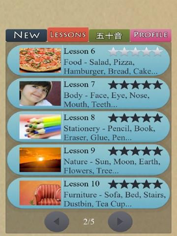 Screenshots of Learn Japanese Easily for iPad