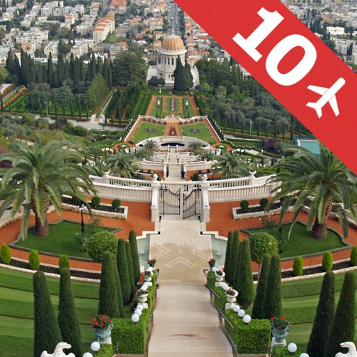 Israel : Top 10 Tourist Destinations - Travel Guide of Best Places to Visit iOS App