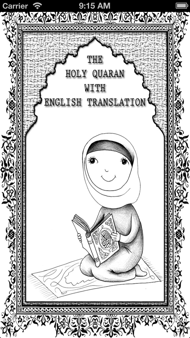 holy quran in arabic with english translation pdf