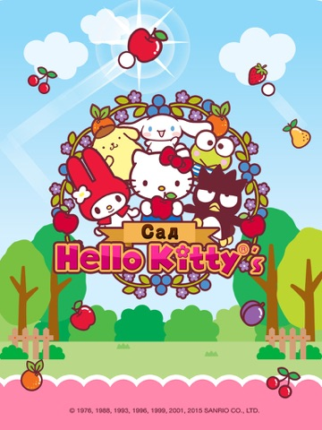 Hello Kitty Orchard! на iPad