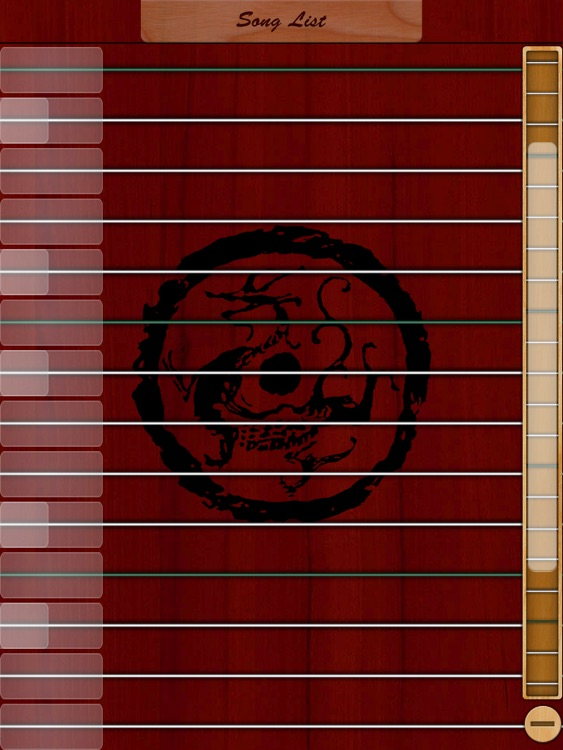 Tan Tan Zither by Firefly Software Ltd