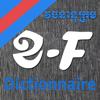 Dictionnaire Khmer-Français