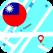 대만 오프라인 지도
