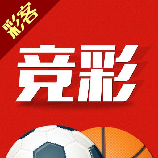 彩客竞彩彩票-彩票·欧洲杯·奥运会竞猜,买竞彩足球彩票