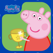 Peppa Pig: Sports Day - Entertainment One