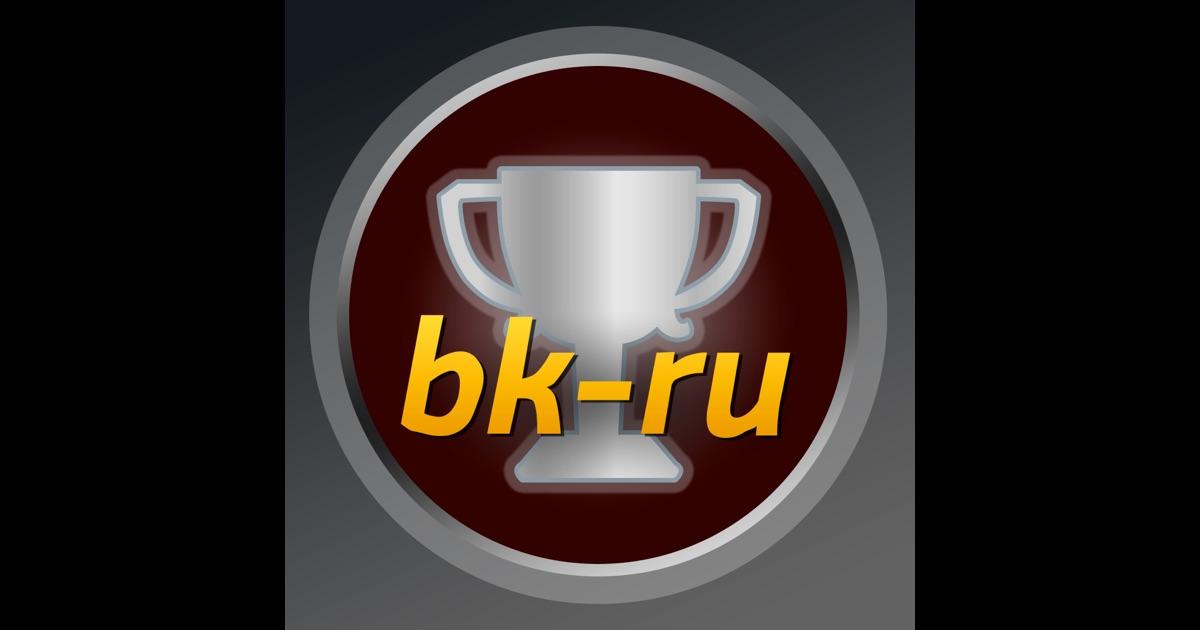 На bk ru спорт прогнозы