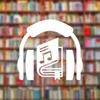 Kho sách nói - nhiều sách hay, audio book cập nhật