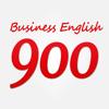 商务英语口语900句免费版HD 外贸销售日常记账管理必备