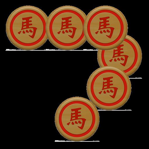 中国象棋 ChinaChess for Mac