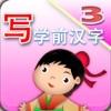 Дать китайский From Scratch - О Цвет и форма